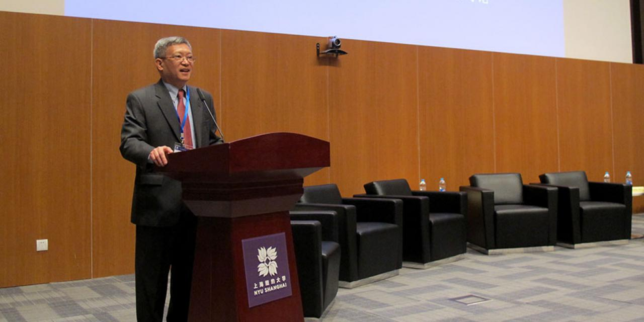 The Volatility Institute at NYU Shanghai (VINS) opens. November 27, 2014. (Photo by Rhine Lu)