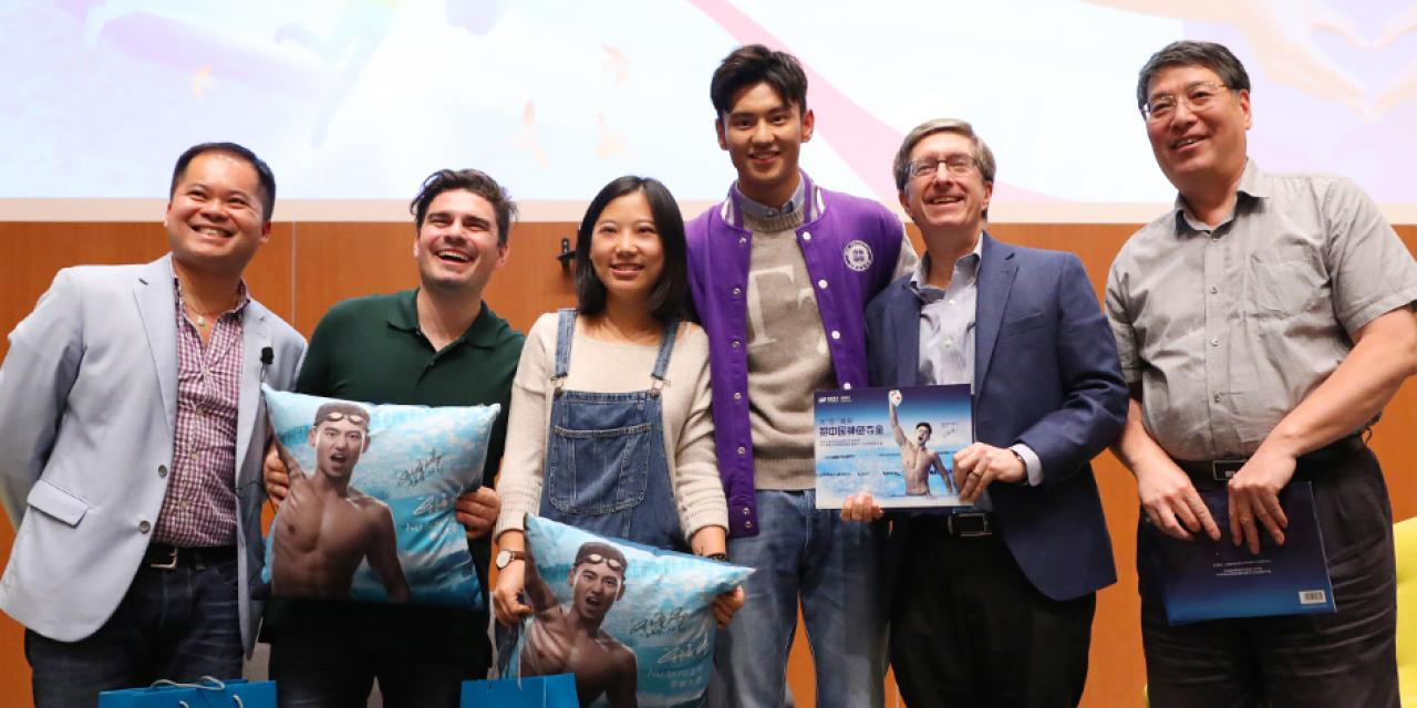 Chinese Olympic swimmer and sports heartthrob Ning Zetao spoke about daring to dream and the importance of social responsibility to an audience of NYU Shanghai students on October 21. (Photo by: NYU Shanghai)