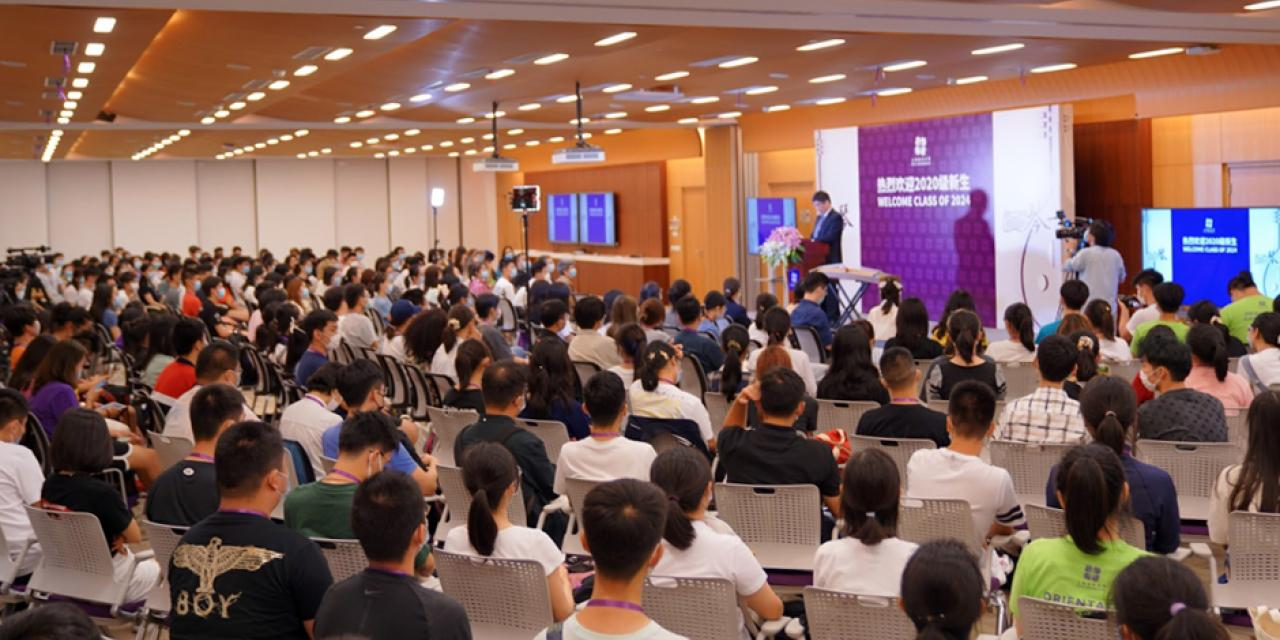 On the evening of September 9, about 300 NYU Shanghai first-year students gathered together in person for NYU Shanghai's Class of 2024 convocation ceremony, while another 200 joined online from overseas.