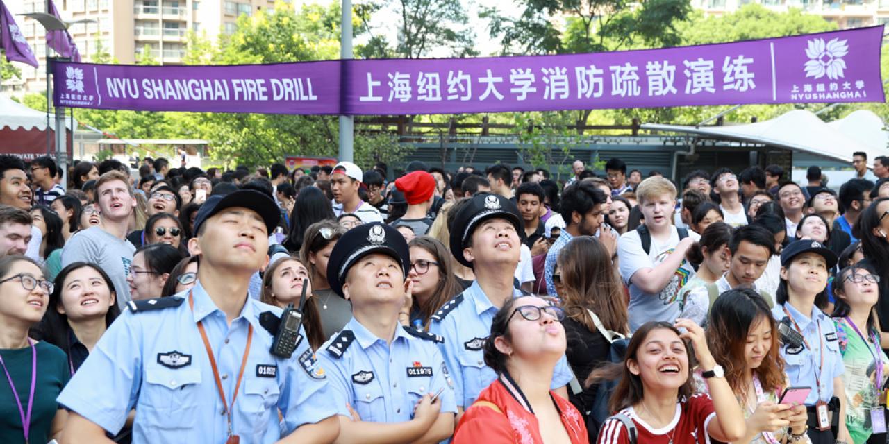 9月14日,浦东公安分局联合上海纽约大学开展本学期消防演练。(摄影:NYU Shanghai)