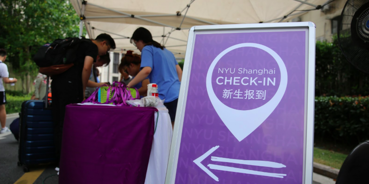 NYU Shanghai's new Class of 2023 includes 434 students from 39 different countries.