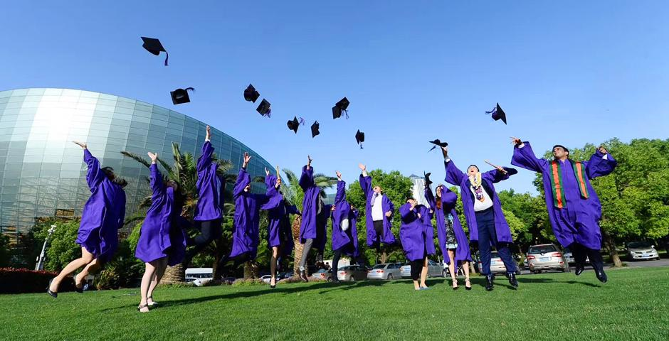 NYU Shanghai's Class of 2018 were honored at a commencement ceremony held at the Shanghai Oriental Arts Center. (Photo by: NYU Shanghai)