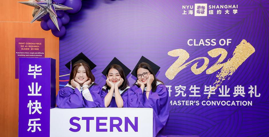 Class of 2021 Master's Convocation