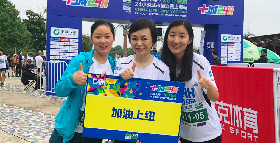 Despite the weather, 11 members of NYU Shanghai's staff and faculty team held on strong straight to the end of this 24-hour relay marathon. (Photo by: NYU Shanghai)