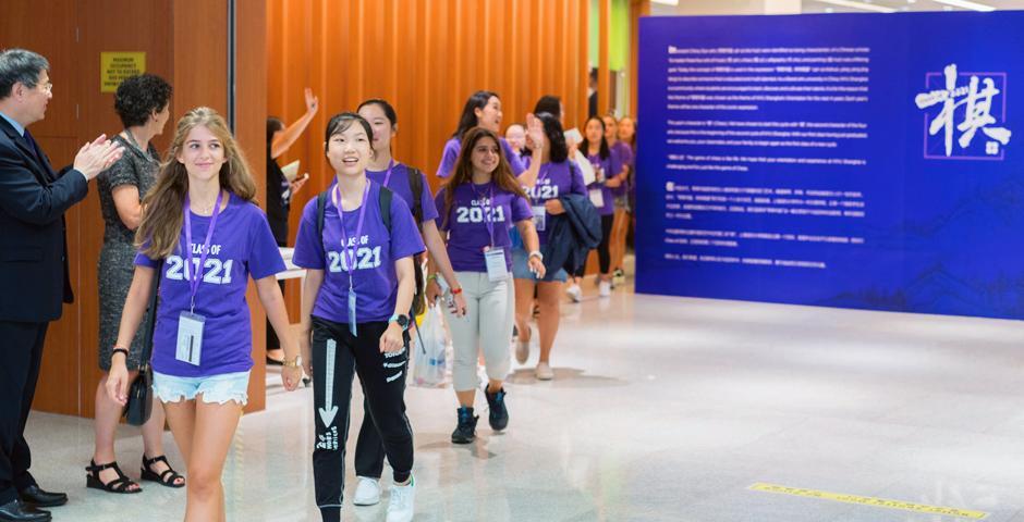 8月26日(周六),上海纽约大学2021届新生开学典礼举行,来自47个国家的345名学生正式迈入大学生活。未来四年中,他们会在上纽大播下新的希望,四年后,收获努力耕耘的果实。(摄影:NYU Shanghai)