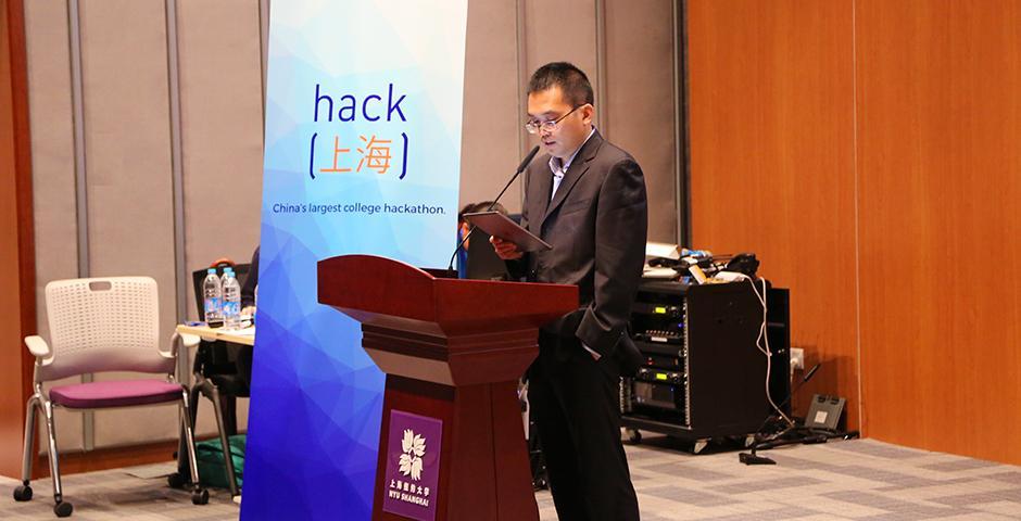 HackShanghai at NYU Shanghai on November 7-8, 2015. (Photo by: Wenqian Hu)