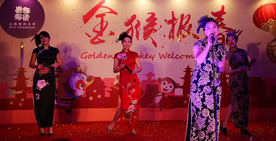 Familiar faculty and staff of the NYU Shanghai community ushered in the Lunar New Year by presenting several genres of talent on the evening of January 29. (Photo by: Shikhar Sakhuja)