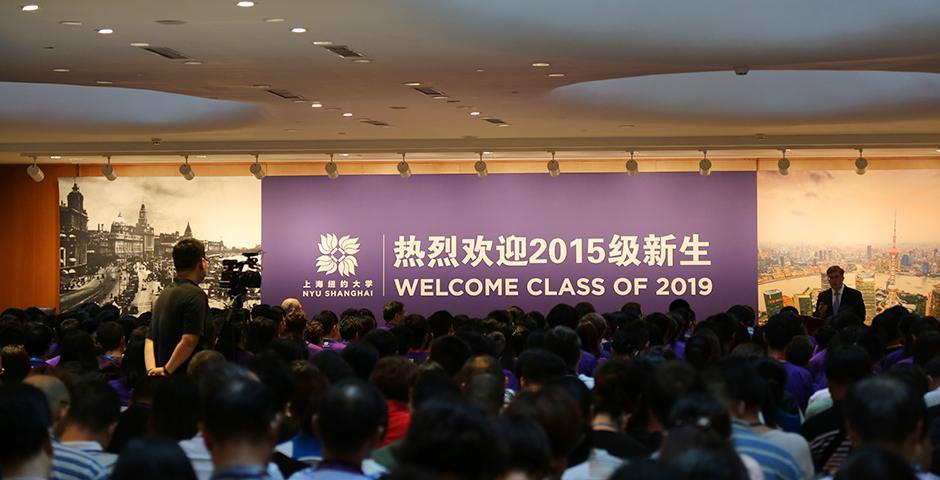 上海纽约大学2015年新生入学典礼于8月22日上午举行。(摄影:王孙怡)