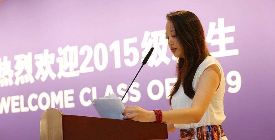 上海纽约大学2015年新生入学典礼于8月22日上午举行。(摄影:Dylan J Crow)