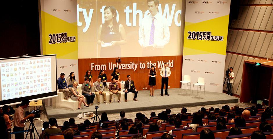 Sino-US Youth Dialogue Radio Show @ NYU Shanghai on Sept. 16, 2015. (Photo by Ewa Oberska)