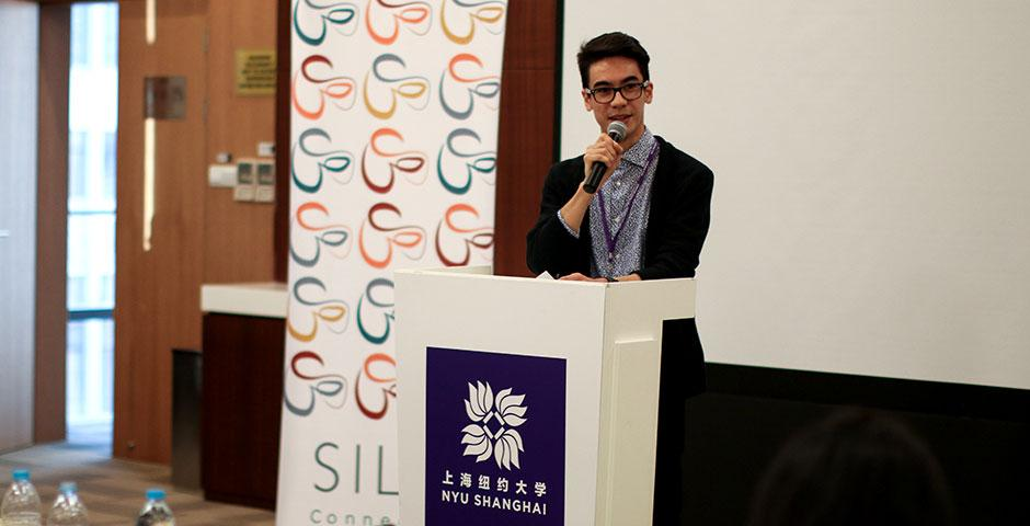 Sila Connection arrives at NYU Shanghai for its inaugural Shanghai conference. December 5-7, 2014. (Photo by Kadallah Burrowes)