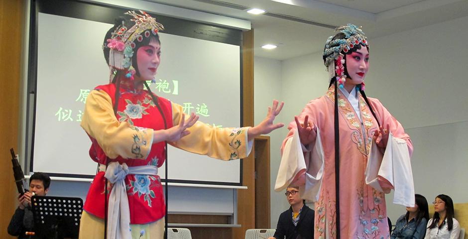 An amazing glimpse into Chinese Kunqu Opera on November 4, 2015. (Photo by: NYU Shanghai)