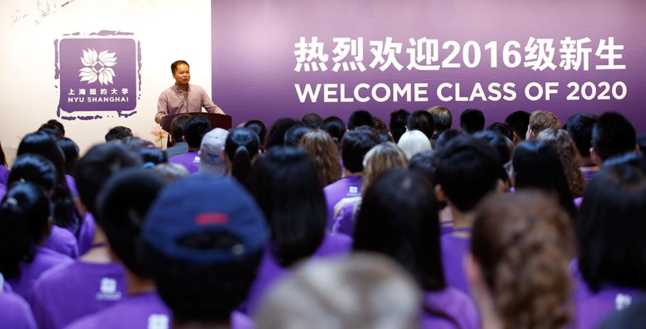 NYU Shanghai officially welcomed new students into the NYU family this weekend in a Convocation ceremony held on campus. As they entered the hall, each student placed a light on a poster spelling out 2020, symbolising their coming together as one class. Echoing this year's theme, Flourish, we wish the Class of 2020 an exciting four years of growth and discovery.  (Photo by: NYU Shanghai)