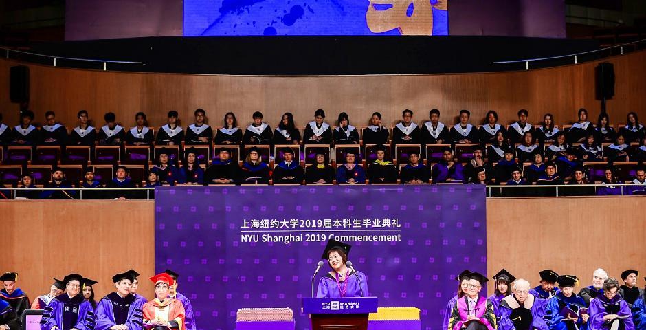 当当网董事长兼CEO、联合创始人,斯特恩商学院92届校友俞渝女士,在毕业典礼致辞中鼓励毕业生抓住青春年华,积极探索世界。
