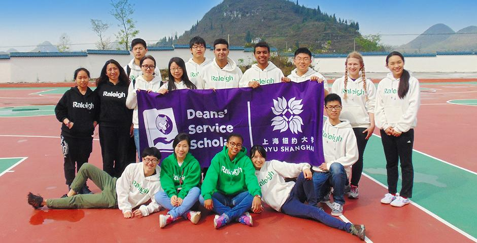 NYU Shanghai Deans' Service Scholars (DSS) visited Zhenfeng County, Guizhou Province, in March to work with Raleigh China in building a playground at a local school. (Photo by: Haider Ali)