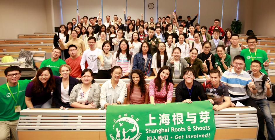 Sep 23~24,  NYU Shanghai hosted the Roots & Shoots Leadership Workshop, attracting over 100 local Shanghai high school students. They heard from Maria Montoya, Dean of Arts and Science, and environmental studies professor, Yifei Li. Members from NYU Shanghai's GreenShanghai club also shared experiences of how to innovate change and take action on campus. (Photo by: NYU Shanghai)