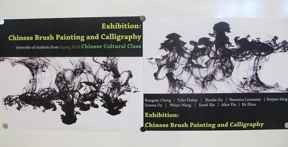 Ten students from the Chinese Culture course exhibited calligraphic and painting works featuring meticulous brushwork on the second floor café. (Photos by: NYU Shanghai)