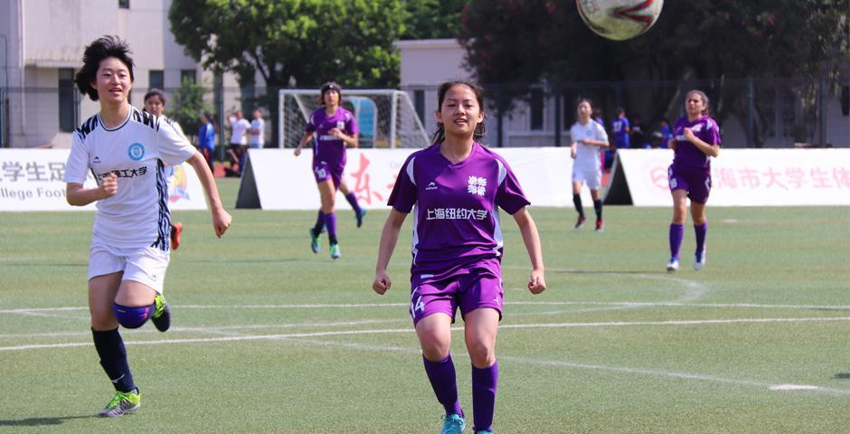 对战上海理工大学的比赛中,女足姑娘们顽强拼搏,以1:0的比分拿下了胜利。这是上纽大首个上海市校际联赛冠军!祝贺女足队!