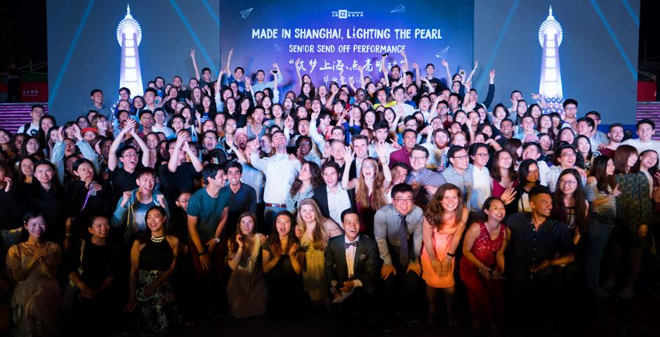 The iconic Shanghai landmark turned NYU violet on the evening of May 27 in honor of the graduating class of 2017. NYU Shanghai students thrilled parents, faculty and friends with a series of dance, video art and musical performances.  (Photos by: NYU Shanghai)