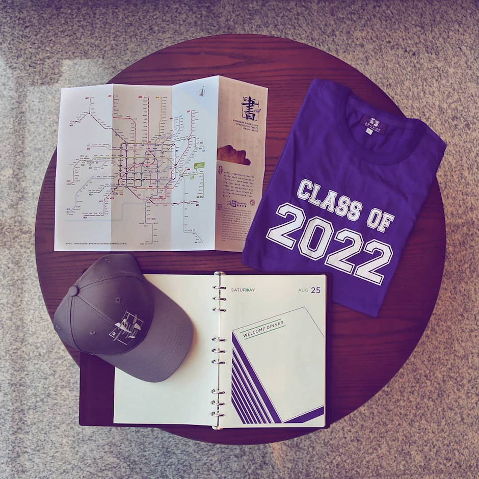 August 24: Welcome Home, Class of 2022!
