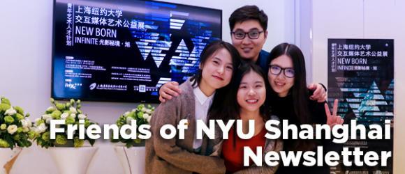 Friend Newsletter February 2018