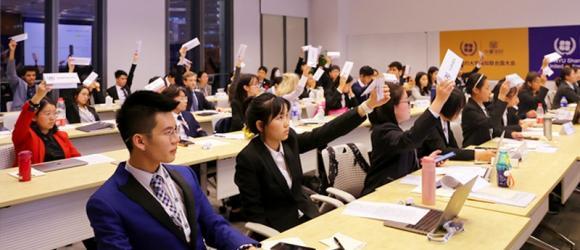 High School Diplomats Join Model UN Conference at NYU Shanghai