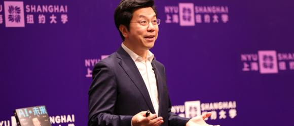 kaifu_lee_at_nyu_shanghai.jpg
