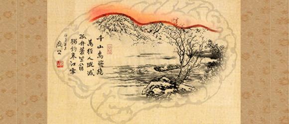 teng_ma_yang_blohm_cai_tian-800.jpg